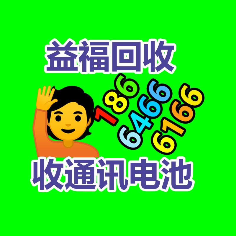 险 利率 中银鸿深圳500kw康明斯发电机组回收_鑫险5年期利率有